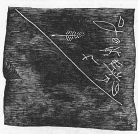 «Кабала» у пермяков