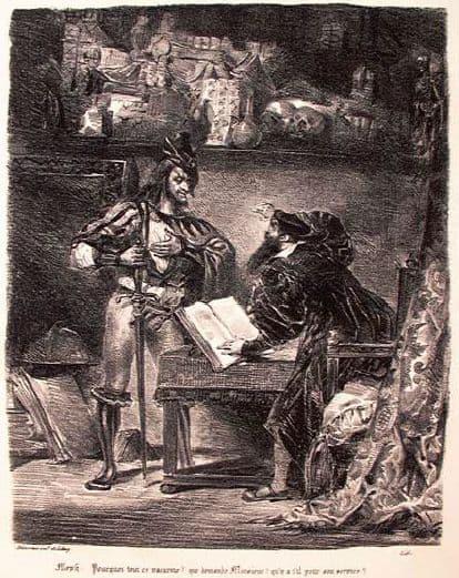 Книга Мефисто