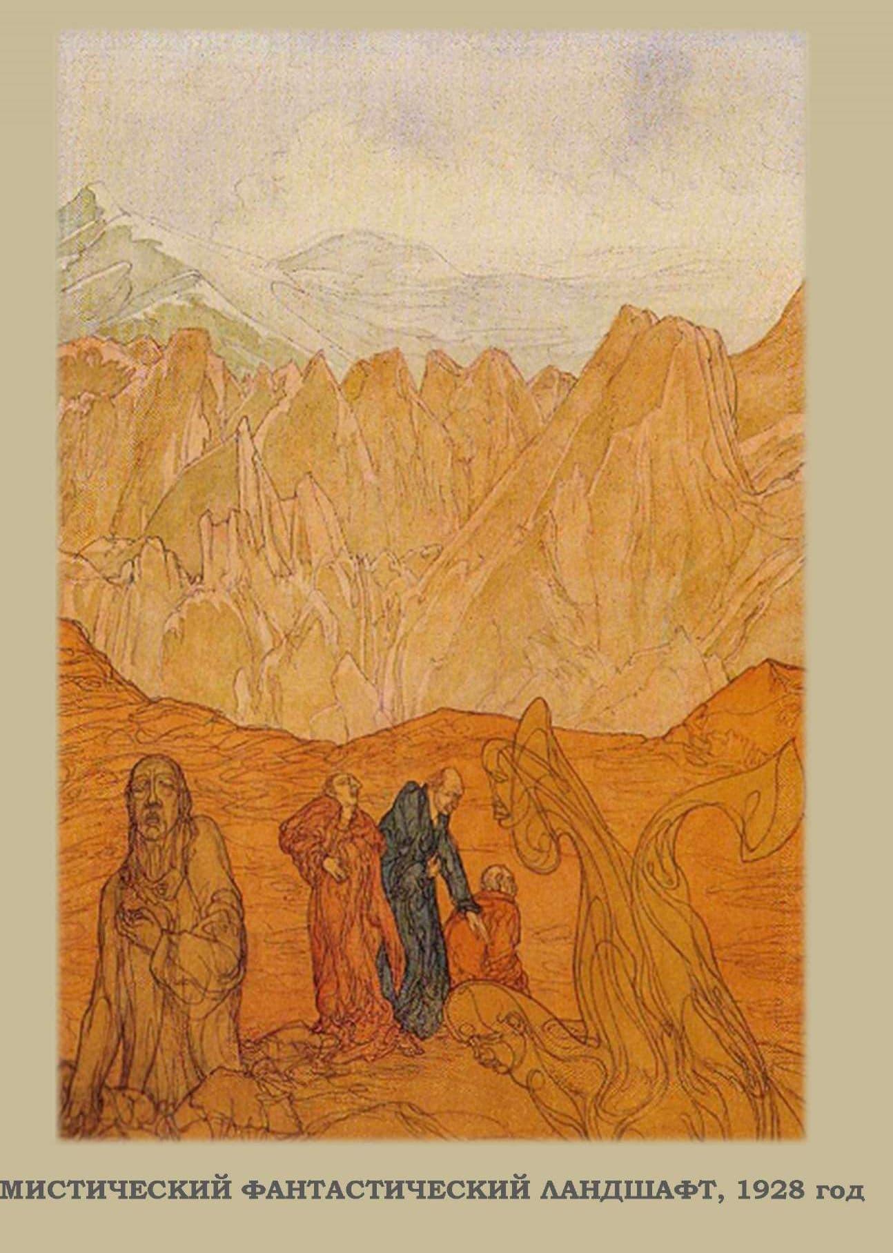 Вводное Эссе относительно Искусства и Магии Остина Османа Спэйра