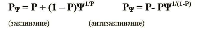 Гримуар колдуна-ученого