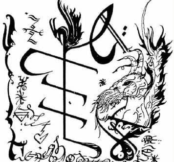 Культ божественного художника