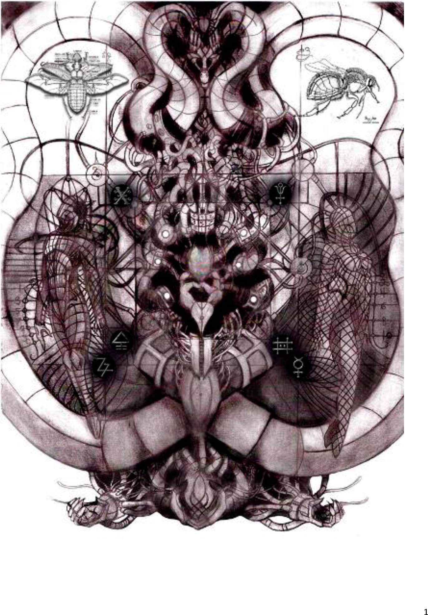 Ардэт - сотворение вампира