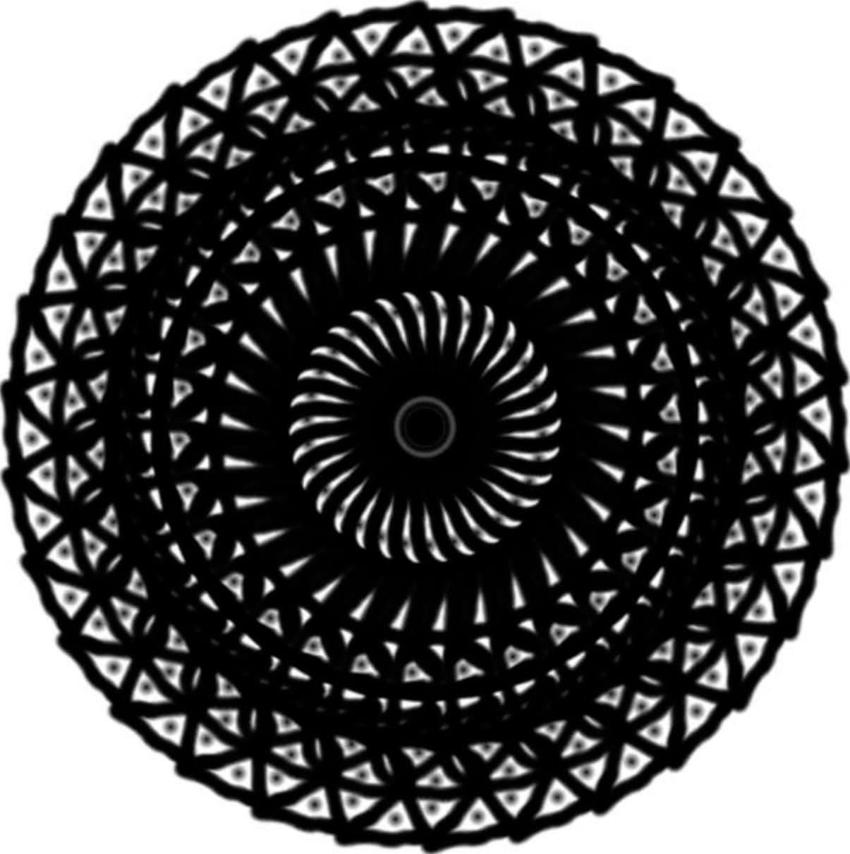 Трактат шестнадцати порталов