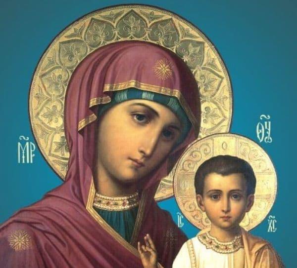 Молитва Пресвятой Богородице для блага вашей души
