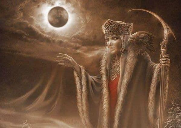 Славянская народная демонология